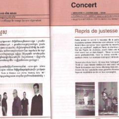 Cambodia daily 2006